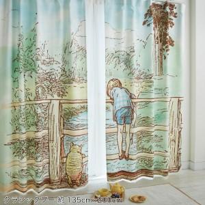 プーさんカーテン