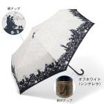 大人っぽいシンデレラの傘で雨の日もエレガントに♥