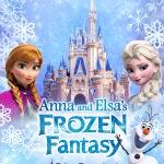 TDL初のアナ雪イベント「アナとエルサのフローズンファンタジー」の概要は?