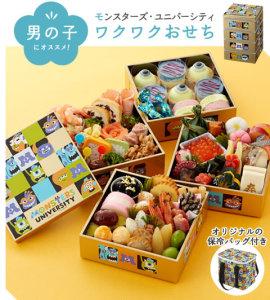 item-04-img-01