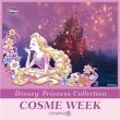 2015cosmeweek_2