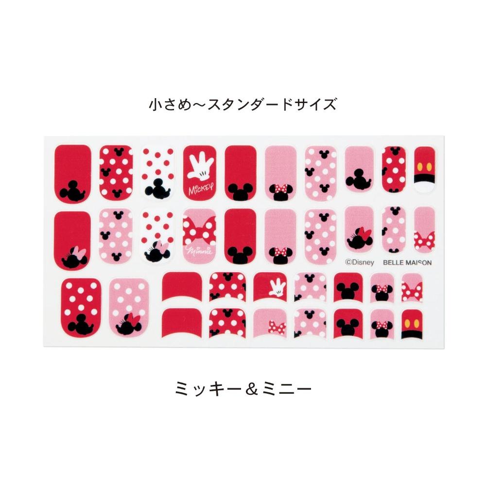 ピンク、レッド、ホワイトの3 ...