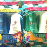 花王メリットピュアンに「ラプンツェル」と「アリエル」のデザインボトルセットが登場!