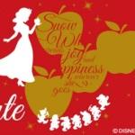 クリスマスにぴったり!白雪姫と赤い林檎のアイテムがAfternoon Teaから登場