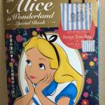 付録付きムック Disney Alice in Wonderland Special Bookをご紹介