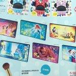 【朗報】5月下旬からアナ雪のアイシャドウパレットが発売!新作のイッツデモアイテム