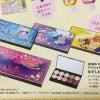 【ITS'DEMO】ディズニープリンセスのアイシャドウパレットが発売(再入荷情報も)